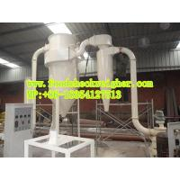 Quality SDCW 30-15 super micron mill miller for breakfast food production line export to Indonesia for sale