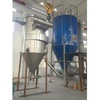 Stevia LPG Series High speed Centrifugal  Spray Drying Equipment for foodstuff