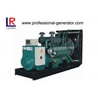 Quality Professional Remote Control Panel Open Diesel Generator Set Water Cooling 15kW 20KVA for sale