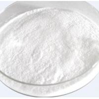 Non Toxic Ethyl Lauroyl Arginate HCl As Preservatives Used In Cosmetics