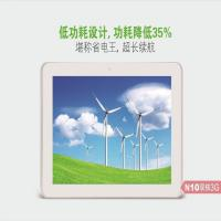 China 2014 tablet pc  hot sale on sale