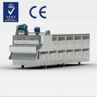 Quality DW Series Mesh-Belt Drier Vacuum Dryer Machine For Chemical , Foodstuff for sale