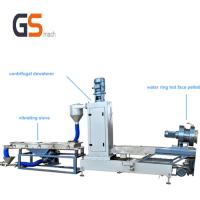 Quality Water Ring Pelleting System Plastic Pelletizing Process 300 - 400 Kg / H Speed for sale