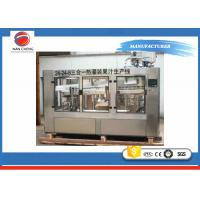 Quality 500ml 13000bph Fruit Juice Filling Machine Washing Filling Capping 3 In 1 High Efficient for sale