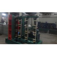 Quality Hydraulic Vertical Type Crimped Curving Machine Arch Bending Machine For Roof Panel for sale