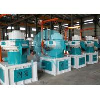 Sawdust Ring Die Wood Pellet Mill / Biomass Fuel Pellet Machine Vertical for sale