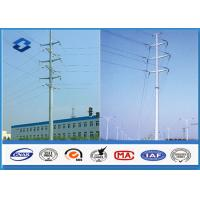 Quality 8M Angle composite utility poles , galvanised steel pole 470 ~ 630 Mpa Tensile Strength for sale
