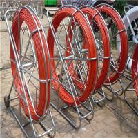 Buy cheap FRP cableductrodder from wholesalers