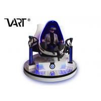 China VART Rotation 360 Degrees Viewing Angle One Year Guaranty Luxury 9D Cinema Simulator / 9D Theatre on sale