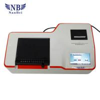 Quality Toxin Microcomputer Control B1 B2 M1 M2 Aflatoxin Meter for sale