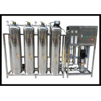 China SS304 Water Softener Filtration System With Manganese Sand / Activated Carbon on sale