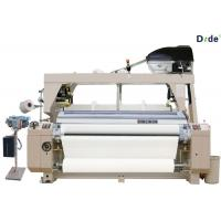 Quality Dobby Weaving Shedding Water Jet Textile Loom Machine High Efficiency Low Energy for sale