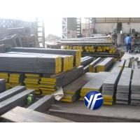 Quality D2 round bar,H13 steel round bar ,1.2601/1.2080 round bar steel for sale