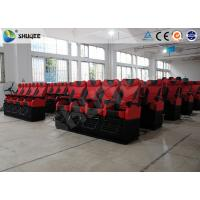 Quality Good Experience 4D Movie Theater Motion Theater Chair Cinema 4D Film Rubber Cover for sale