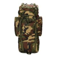 Buy cheap Upgrade Version Military Tactical Backpacks , Army Green Travel Carry On BackpackWith Rain Cover from wholesalers