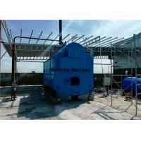 Buy cheap Manual Operation Type Biomass Wood Chips Pellet Coal Fired Steam Boiler for Wood from wholesalers
