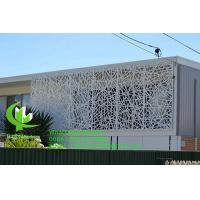 Quality Metal aluminum carving screen panel with various design laser cutting panel for balcony facade window for sale