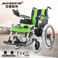 Buy Lightweight mobility electric foldable wheelchair for patients at wholesale prices