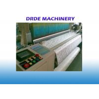 Quality High Performance Air Jet Looms Machine Manufacturing Curtains 340cm Loom Width for sale