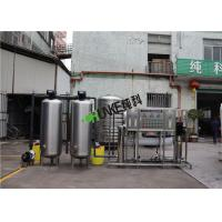 China 2t/3t/5t Brackish Water Treatment Plant Industrial Reverse Osmosis System For Chemical/Electronic on sale
