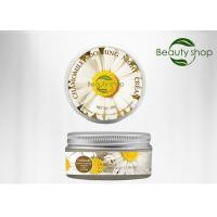 Quality 50g Chamomile Face Cream For Sensitive Skin , Skin Lightening Cream For Dark Skin for sale