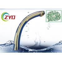 Quality C2 Type 28mm Diameter Millior Polished Chrome Faucet Accessory Brass Kitchen Faucet Spout Pipe Longth 320mm for sale