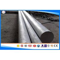 Quality GCr15 Grade Bearing Steel Bar Hot Rolled Technique Diameter 10-350 Mm for sale