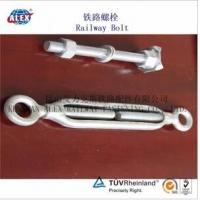 Quality Special Fastener Turn Buckle Parts with HDG Surface for sale