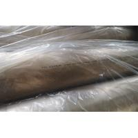 1 - 12m Length Straight Copper Pipe / Copper Nickel Alloy Pipe C70600 for sale