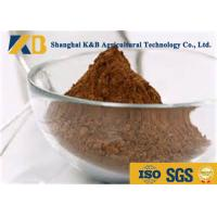 Quality Nutritious Fish Protein Concentrate / Poultry Feed Supplements Long Expiry Date for sale