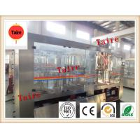 Buy cheap Automatic CGF 3 in 1 full automatic mineral water filling machine from wholesalers