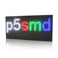 China Full Color SMD LED Display Module , P5 LED Module Rgb High Contrast on sale