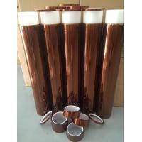 High Temperature Resistant double sided kapton tape  Insulation Tape, 260 degree on sale for sale