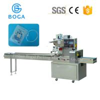 PLC Control Pillow Packing Machine / Catheter Pouch Flow Packaging Machine for sale