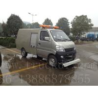 Buy Chang'an pavement high pressure jetting vehicle at wholesale prices