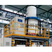 Custom Quenching Furnace Harden Treatment Bottom Loading Type for sale