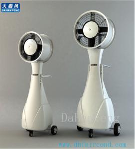 Quality DHF spray fan water bottle spray fan water mist spray fan for sale