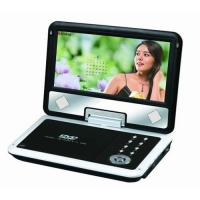 Quality 7 inch portable dvd player for sale