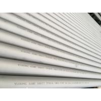 "Quality ASTM/ASME B677 / B674 UNS N08904 / 904L /1.4539,STAINLESS STEEL SEAMLESS PIPE/TUBE,2"" SCH80 for sale"
