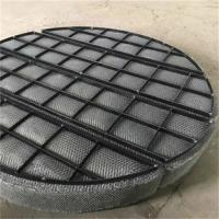 Quality demister pad stainless steel mesh knitting wire mesh fabric for air and vapor-liquid filtration for sale