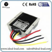 Quality Waterproof 12v to 24v 5A 8A 12A Dc-Dc Boost Converter for sale