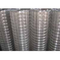 Quality Electric Galvanized Welded Wire Mesh Woven Technique 0.3mm-5.0mm Thicknedd for sale