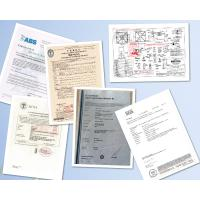 Shanghai Zhiyou Marine & Offshore Equipment Co.,Ltd. Certifications