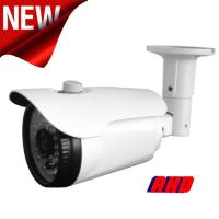Quality AHD 960P newest bullet outdoor ir camera with 36ir led ,1.3MP AHD camera cctv camera for sale