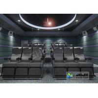 Quality Black 4D Cinema System With Pu Leather 4D Seats Size 2300 * 700 * 1340 for sale