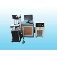 Quality Stainless Steel Laser Marking Machine for sale