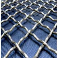 Buy cheap Crimped Wire Mesh Screen|by Stainless Steel Durable Coarse Screening Material from wholesalers