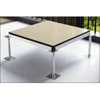 China We Manufacture Steel Raised Floor System- with Ceramic Finish on sale