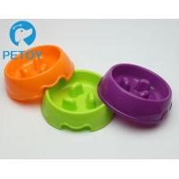Quality Anti Choke Dog Food Bowl To Slow Down Eating / Round Slow Feeder Pet Bowl for sale