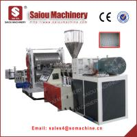 Quality PP PE waterproof sheet extruder machine for sale